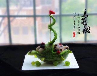 香瓜乌龟船水果盘的做法步骤:8