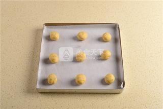 异常好吃的核桃酥的做法步骤:4
