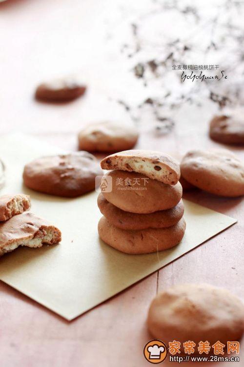 全麦橄榄油核桃饼干的做法