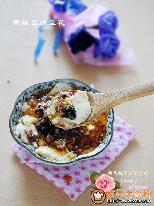 香辣豆豉豆花的做法