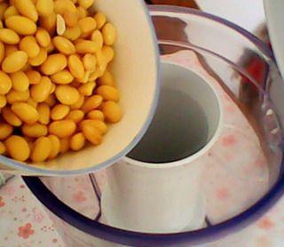 早餐豆浆的做法步骤:5