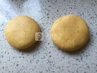 南瓜饼的做法步骤:8