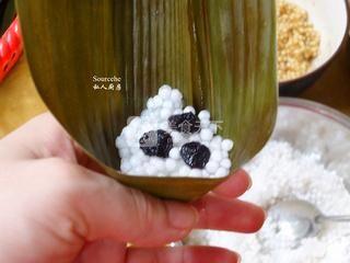 干果水晶粽子的做法步骤:8