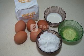 海绵南瓜蛋糕的做法步骤:1