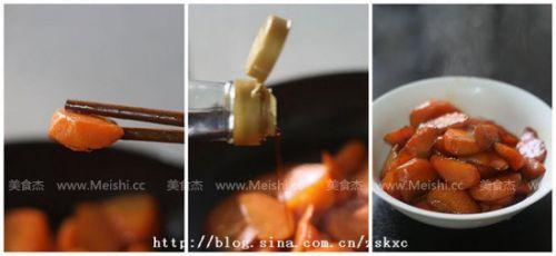 酱烧胡萝卜
