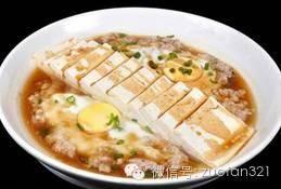 豆腐这样做比肉还香100倍,吃一次保证你天天都想吃
