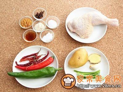 家庭版大盘鸡!鸡腿代替了整鸡,满盘满口全是肉,吃着就是过瘾!