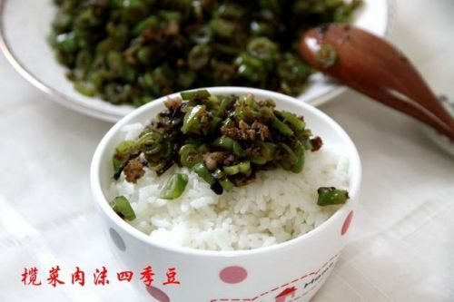 推荐一道下饭菜,米饭的好搭档--榄菜肉沫四季豆