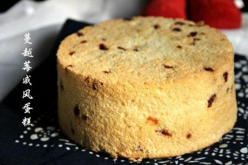 美味的周末点心--蔓越莓戚风蛋糕