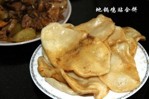 想吃妈妈做的家乡特色菜-地锅鸡贴合饼,没有地锅也能做!