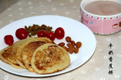 十分钟就能搞定的营养早餐-牛奶香蕉饼,好吃又好做,新手也能会