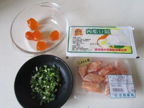 豆腐这样做太好吃, 越吃越想吃,完全停不下来,我来教你快手做