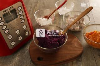 三色芋圆――九阳知食的做法步骤:2