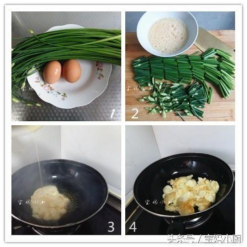 非常非常下饭:韭菜梗炒鸡蛋