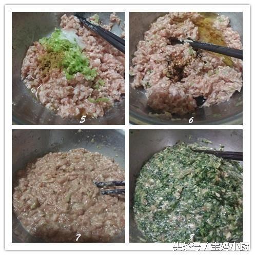 深受全家人的喜爱:小白菜猪肉馅包饺子