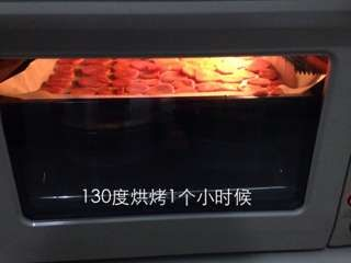 宝宝零食胡萝卜干的做法步骤:5