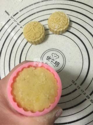 自制绿豆糕的做法步骤:8