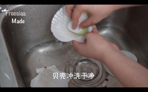 蒜蓉粉丝蒸扇贝的做法图解7
