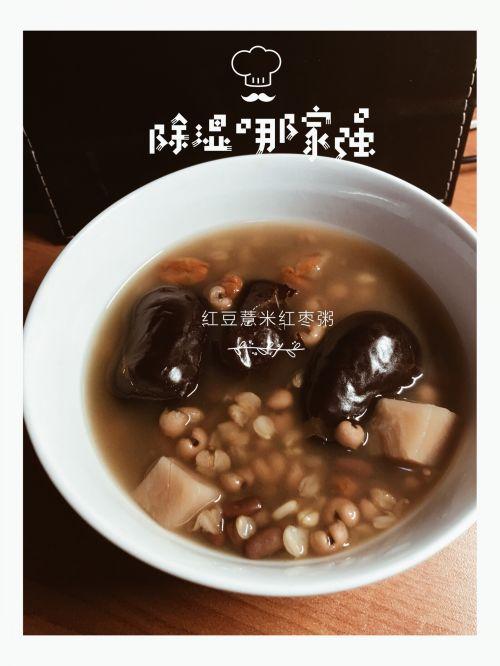 祛湿美容瘦身红枣薏米粥的做法图解3