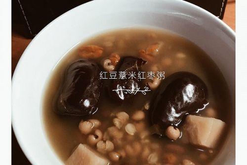 祛湿美容瘦身红枣薏米粥