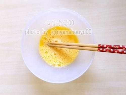 果冻鸡蛋布丁的做法图解1