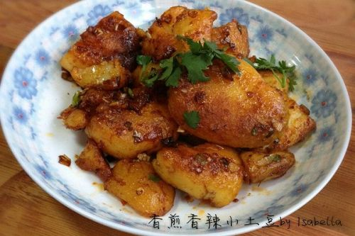 香煎香辣小土豆