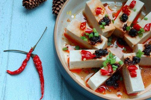 辣椒豆豉蒸芋头