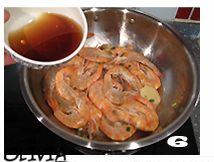 黄酒焖虾的做法图解6