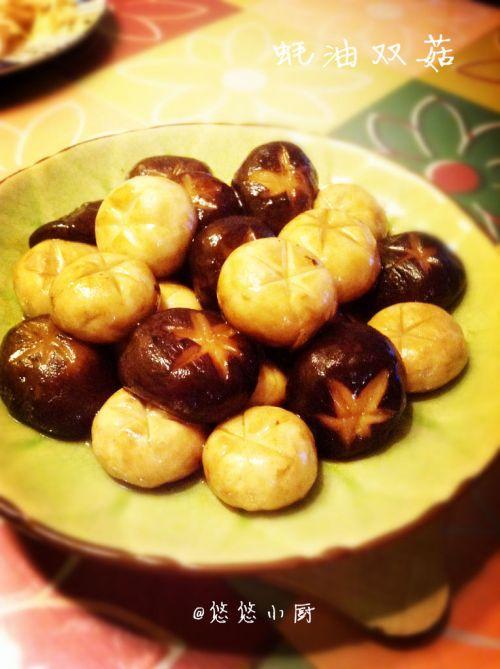 蚝油双菇的做法图解7