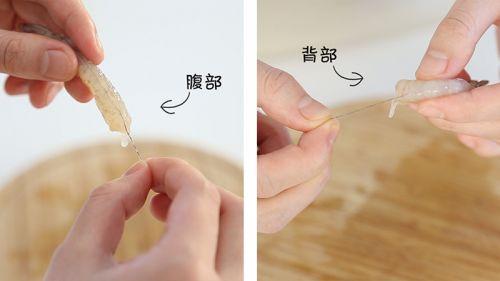 清爽鲜虾丝瓜盅的做法图解5