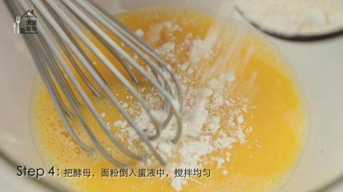 营养早餐:红枣发糕的做法图解4