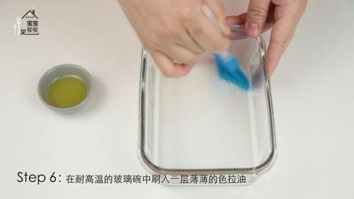 营养早餐:红枣发糕的做法图解6