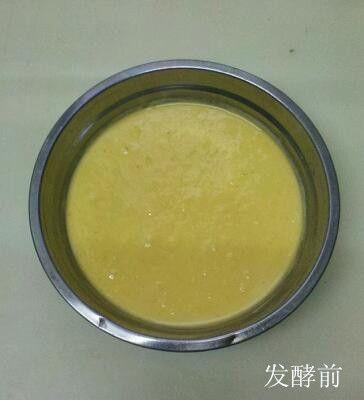 自制健康美味南瓜红枣发糕的做法图解4