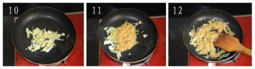 酸菜牛肉的做法图解4