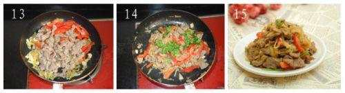 酸菜牛肉的做法图解5