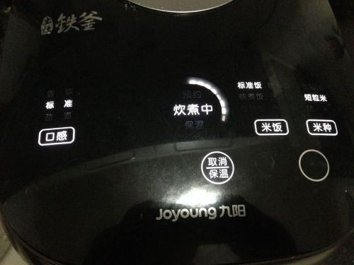 电饭煲红烧猪蹄的做法图解4