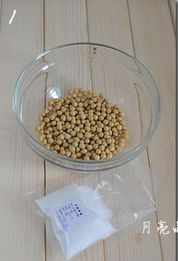 豆浆机版本自制豆腐脑的做法图解1