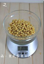 豆浆机版本自制豆腐脑的做法图解2