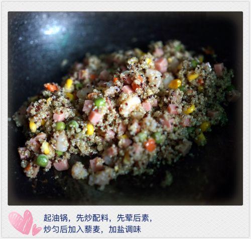 藜麦鲜虾蛋包饭的做法图解3