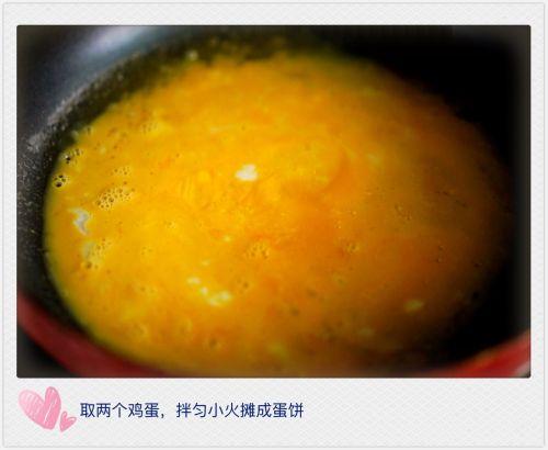 藜麦鲜虾蛋包饭的做法图解4