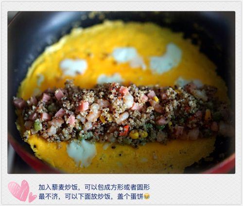 藜麦鲜虾蛋包饭的做法图解5