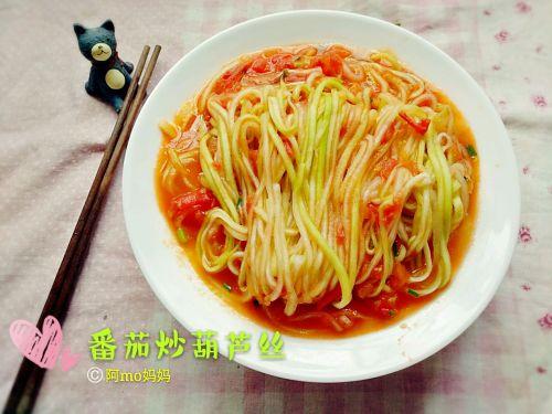 番茄炒葫芦丝的做法图解8
