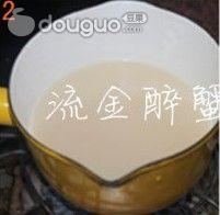 流金醉蟹饭的做法图解6
