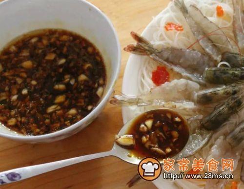 虾蒸粉(花开富贵)的做法图解5