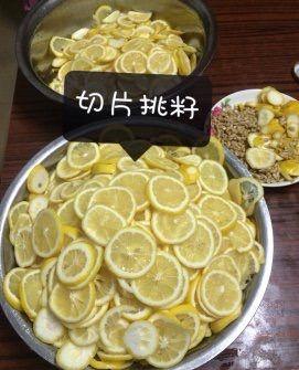 纯手工川贝柠檬膏的做法图解2