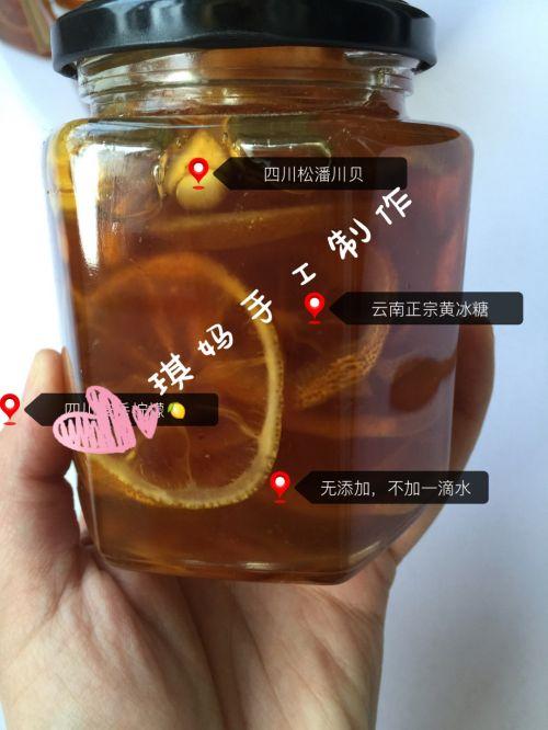 纯手工川贝柠檬膏的做法图解5