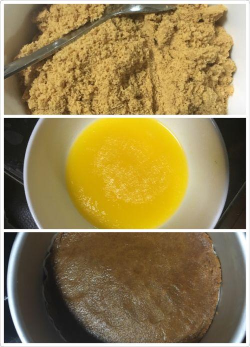 芒果酸奶慕斯的做法图解1