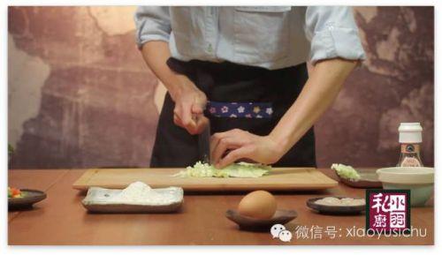 日式鸡蛋饼大阪烧的做法图解1