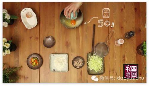 日式鸡蛋饼大阪烧的做法图解3