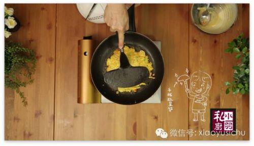 日式鸡蛋饼大阪烧的做法图解10